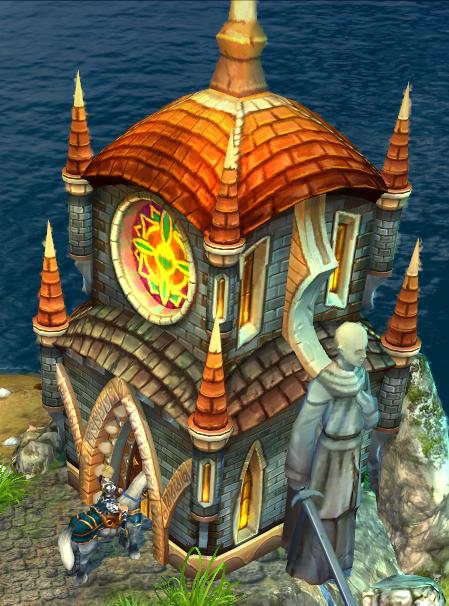 Храм Надежды