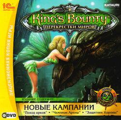 20100917140038!King's Bounty - Crossworlds.jpg