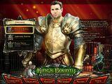 Чемпион Арены