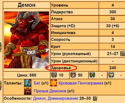 Zdorov'e.png