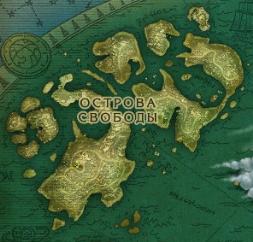 Острова Свободы