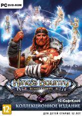 Kings-bounty-voin-severa-pc-box.jpg