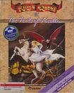 King's Quest IV (Apple IIGS)