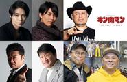 Lost legend cast