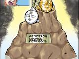 Kinniku Clan