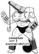 Craneman.jpg