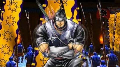 ジャパニーズ・マジック - Japanese Magic- Magia Japonesa- The Ninja