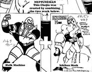 HulkMachine IchibanMask