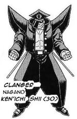 Clanger.jpg