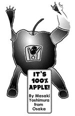 Its100Apple.jpg