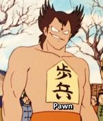 Demon Pawn.png