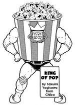 KingOfPop.jpg