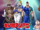 Kinnikuman Nisei (anime)