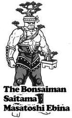TheBonsaiman.jpg