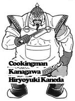 Cookingman.jpg
