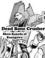 DeadBoneCrusher.jpg