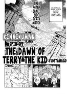 Dawn Terry Title
