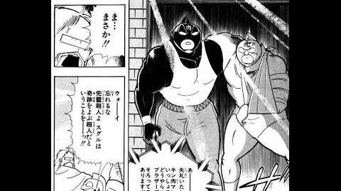 Kinnikuman Great-キン肉マングレート-Theme-Idai na tamashii- Romaji Lyrics