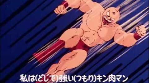 Kinnikuman_Muscleman_Intro_Go_Fight!_(English_Sub)
