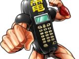 Tel-Tel Boy