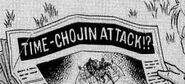 Chojin spelling 4