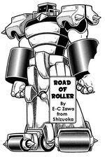 RoadOfRoller.jpg