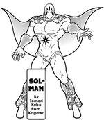Solman.jpg
