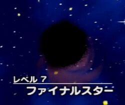 K64-finalstar.jpg