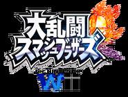 Super Smash Bros For Nintendo Wii New Japanese Transparental Logo