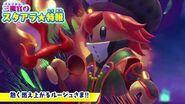 Flamberge Kirby Star Allies