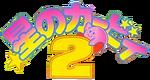 KDL2 Logo J