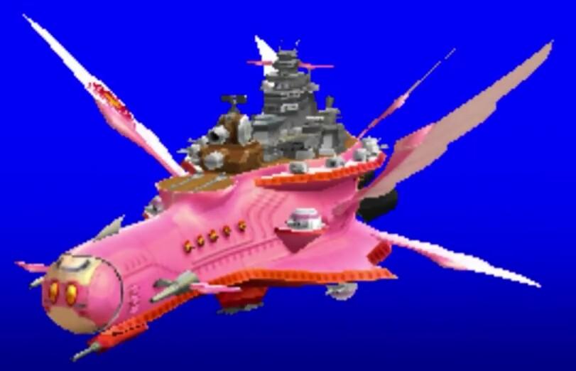 最終決戦艦ハルバードモード