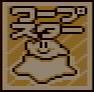 Warpstar-ym-icon