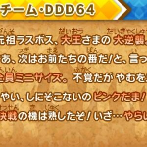 TeamDDD07.jpg