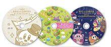 Kirby Discs.jpg