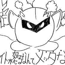 Otayori dajare1.jpg