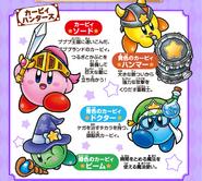 Kirbys novel