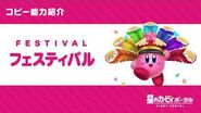 """Kirby of the Stars Copy Ability """"Festival"""" Introduction Video"""