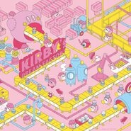 Kirby's Dream Factory background artwork