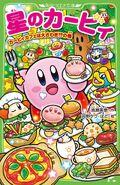 The Kirby Café Uproar!?