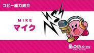 星のカービィ コピー能力「マイク」紹介映像