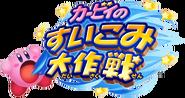 BlowoutBlast LogoJP