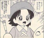 Ad manga