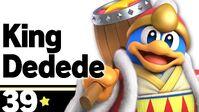 King Dedede Ultimate.jpg