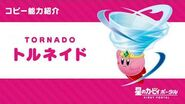 "Kirby of the Stars Copy Ability ""Tornado"" Introduction Video"