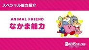 "Kirby of the Stars Special Ability ""Animal Friend"" Introduction Video"