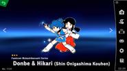 Donbe & Hikari Spirit 2