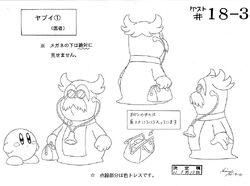 HnK Yabui JPG.jpg