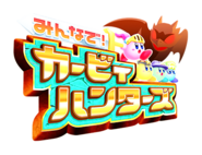 Team Kirby Clash Logo J