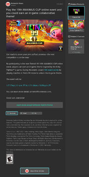 KF2Ch Nintendo News 3.jpg